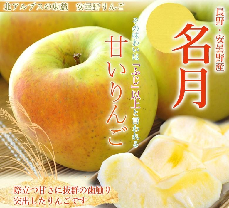 日本青森名月蘋果禮盒6、(8、12、18、36)粒