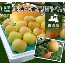 """【大會限定特價商品】日本青森""""TOKI""""水蜜桃蘋果(6、8、12、18、36粒)"""