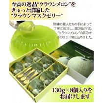 日本靜岡哈密瓜果凍
