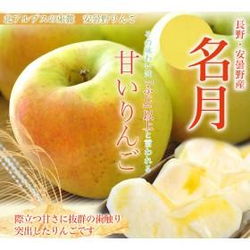 日本青森名月蘋果禮盒6粒
