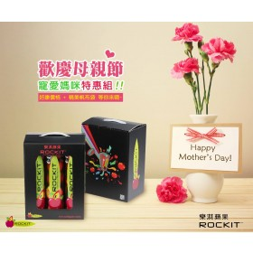 Rockit樂淇蘋果禮盒(三管,每管3-5顆裝)